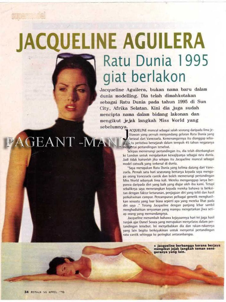 jacqueline aguilera, miss world 1995. 085ad410