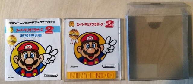 Collection Exodia6 Famico14