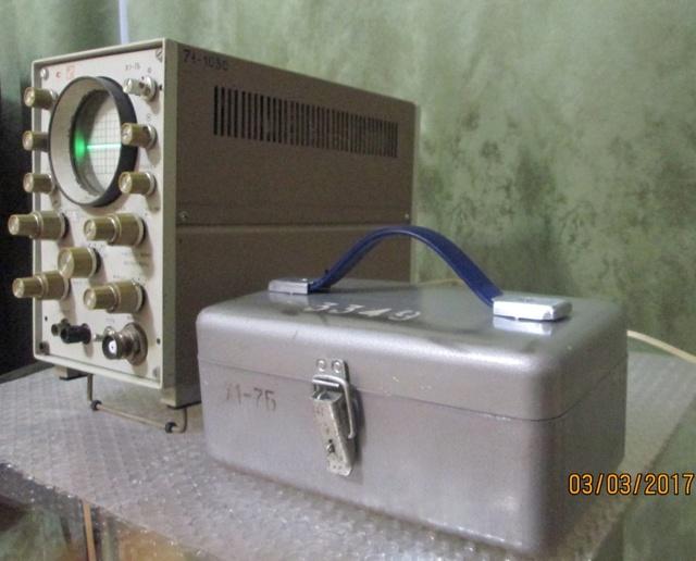 Приборы СССР 2_oa-210