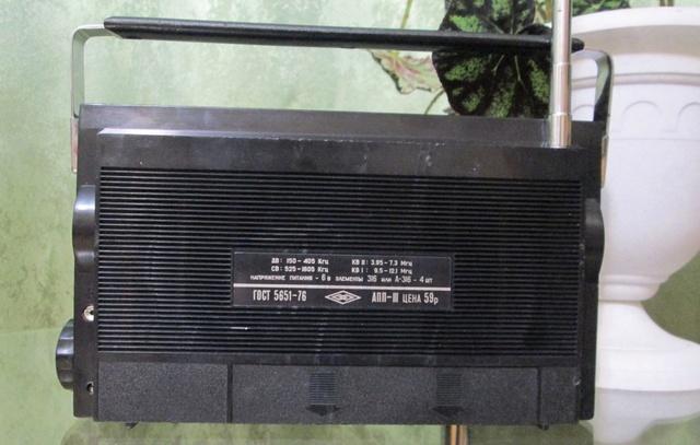 Бытовые радиоприёмники СССР 311