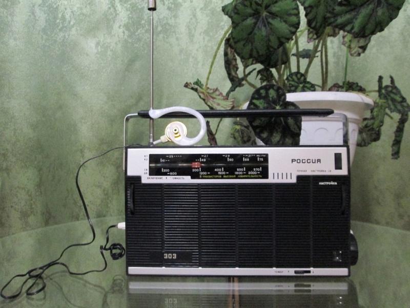 Бытовые радиоприёмники СССР 610