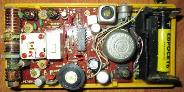 Бытовые радиоприёмники СССР Img_7812