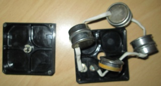 Батареи и аккумуляторы Img_7824