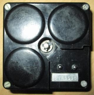 Батареи и аккумуляторы Img_7825