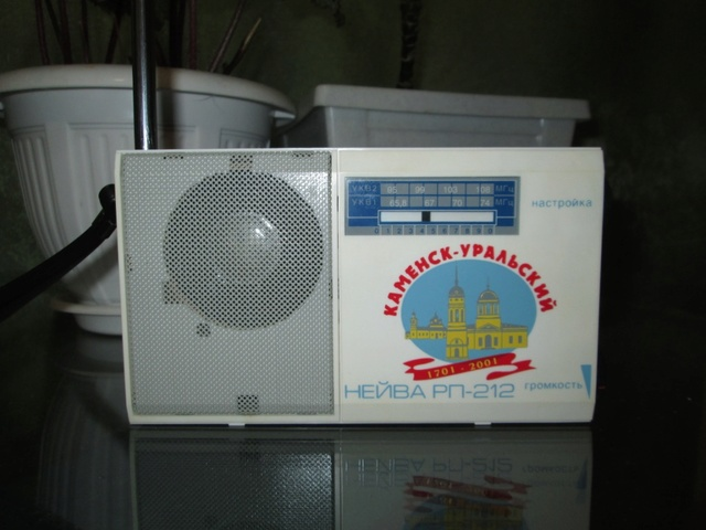 Бытовые радиоприёмники СССР Img_8811