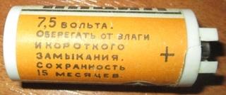 Батареи и аккумуляторы Ioae_310
