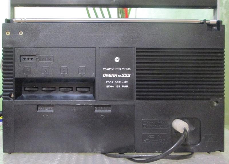 Бытовые радиоприёмники СССР Oa-310
