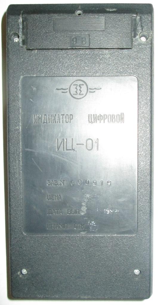 Приборы СССР Oa_u-014