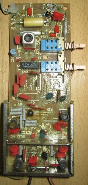 Бытовые радиоприёмники СССР Ozdiea12