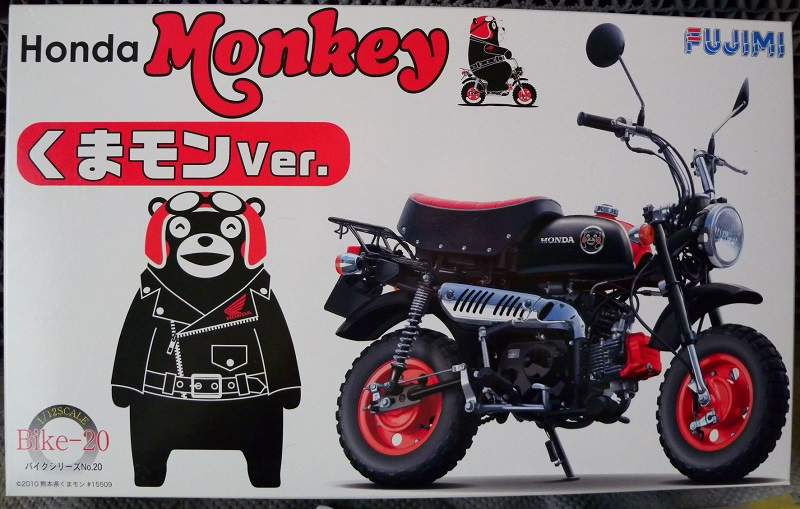 Community Build #19 Japanese Motorcycles Dscn8614