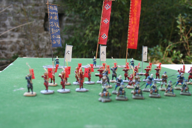 Les archers de Takeda - Page 2 Img_0323