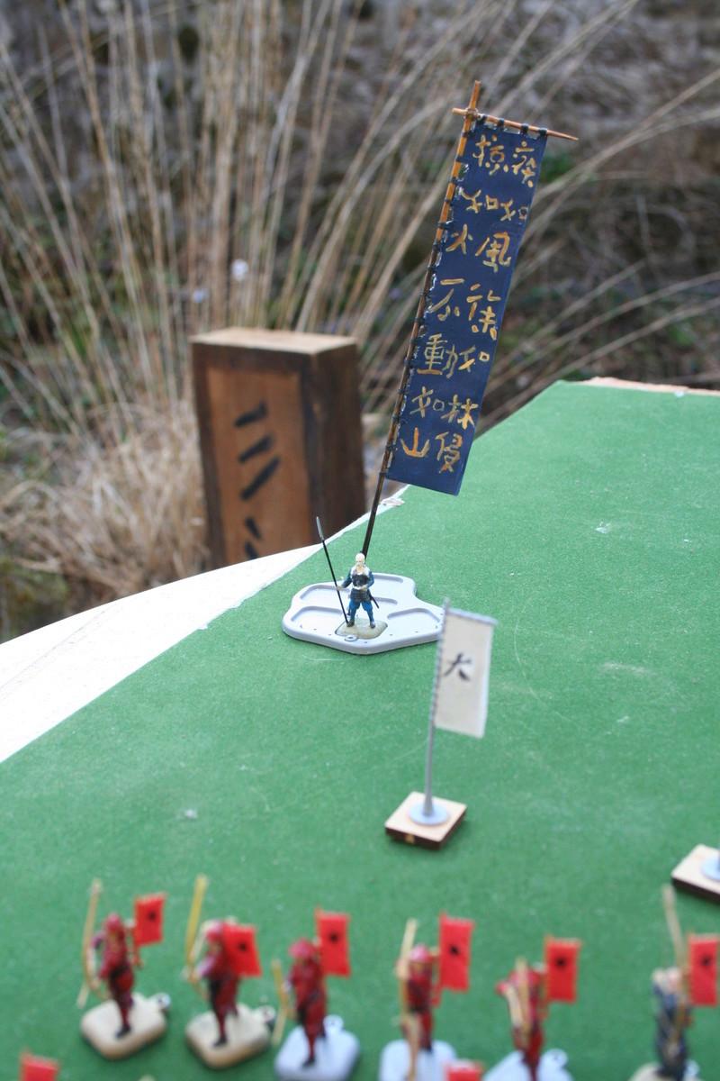 Les archers de Takeda - Page 2 Img_0326