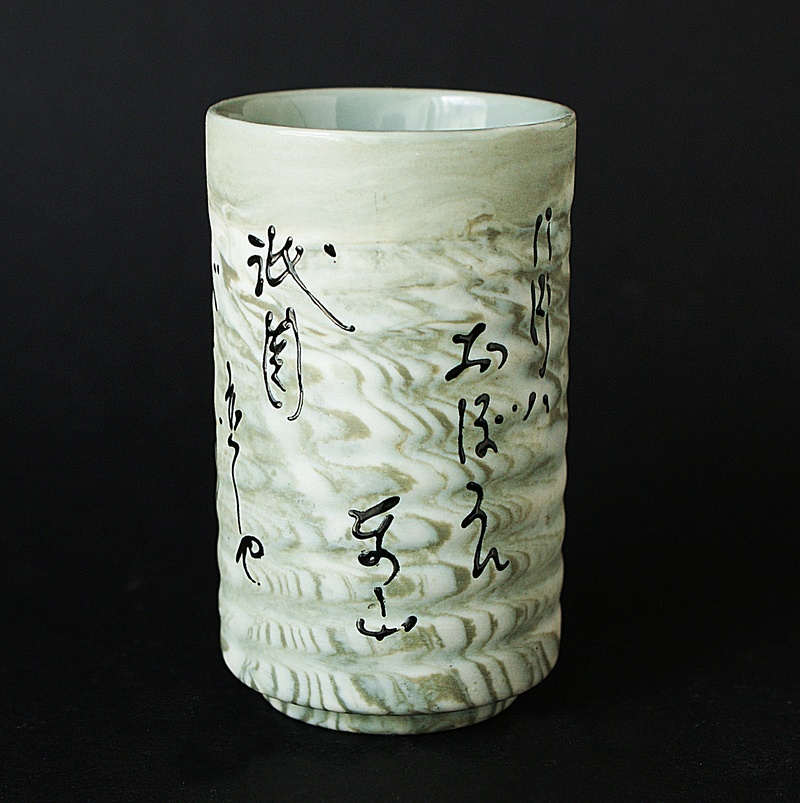Sake Wine Cup - Japanese Porcelain Tall Wine Cup Dsc03114