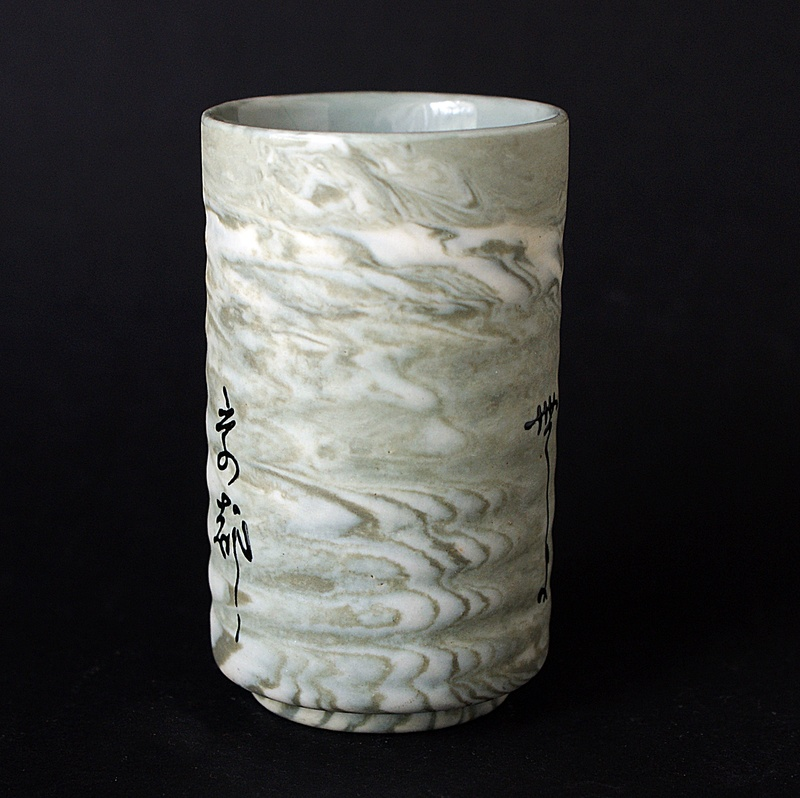 Sake Wine Cup - Japanese Porcelain Tall Wine Cup Dsc03115