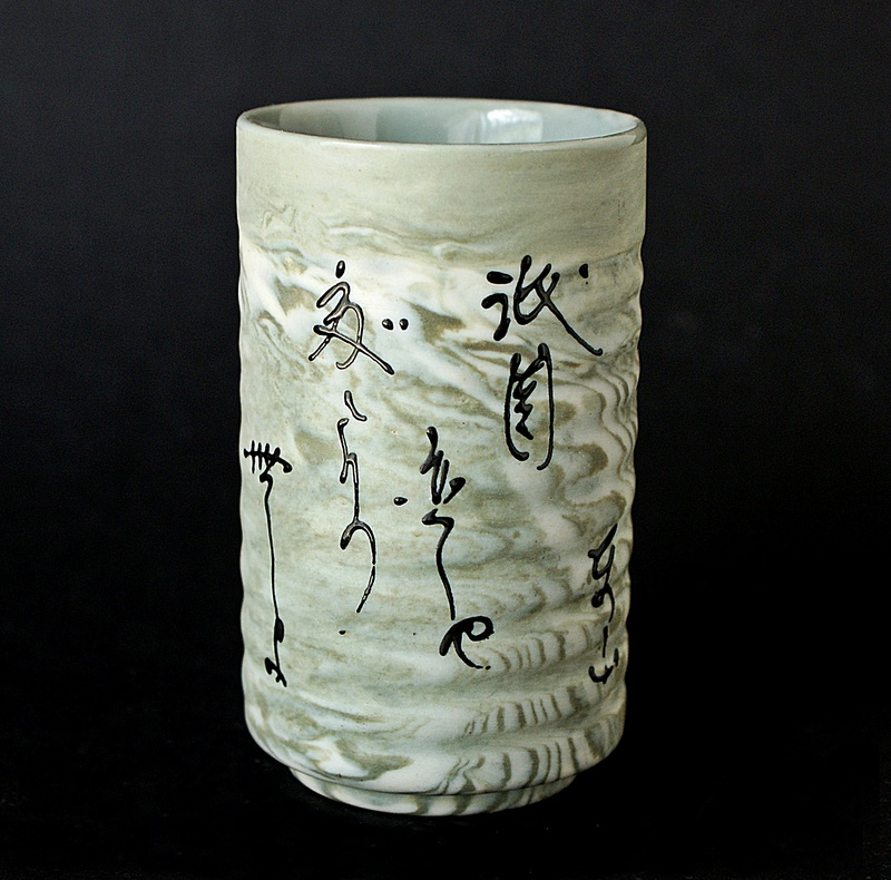 Sake Wine Cup - Japanese Porcelain Tall Wine Cup Dsc03117