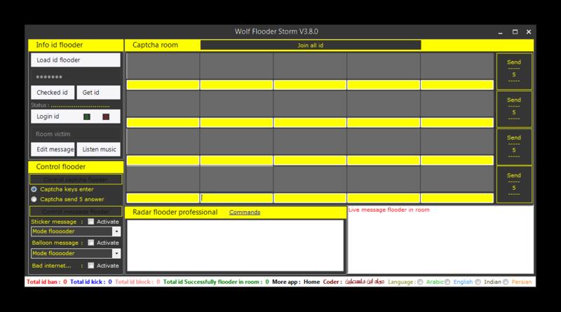 Nimbuzz: Fix : Wolf Flooder Storm V3.8.0 Ashamp28