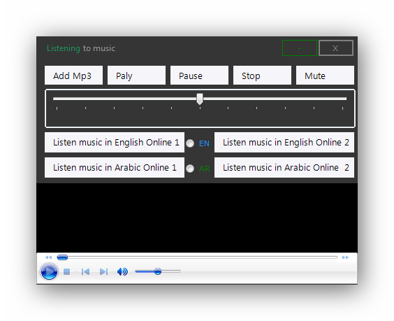 Nimbuzz: Fix : Wolf Flooder Storm V3.8.0 Ashamp32