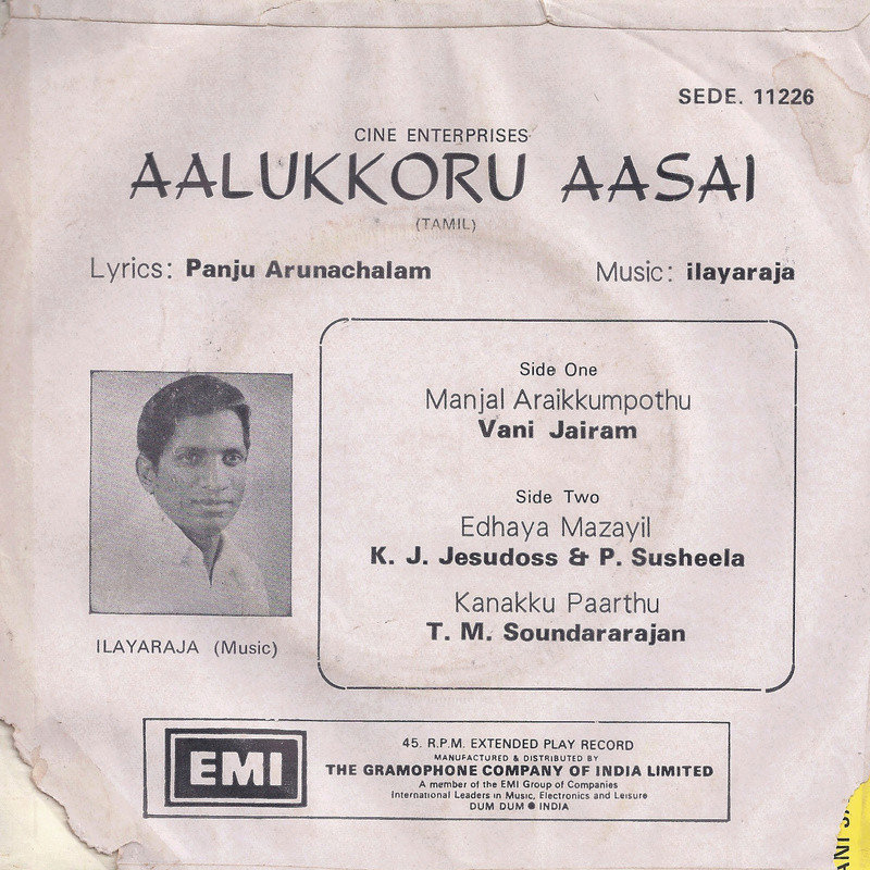 "Vinyl (""LP"" record) covers speak about IR (Pictures & Details) - Thamizh - Page 24 Aalukk10"