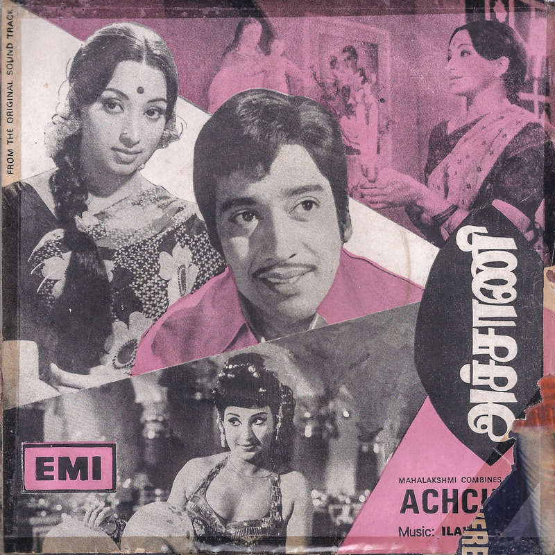 "Vinyl (""LP"" record) covers speak about IR (Pictures & Details) - Thamizh - Page 24 Achcha10"
