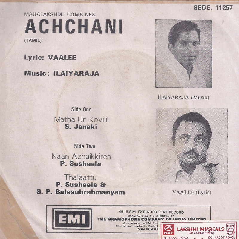 "Vinyl (""LP"" record) covers speak about IR (Pictures & Details) - Thamizh - Page 24 Achcha11"