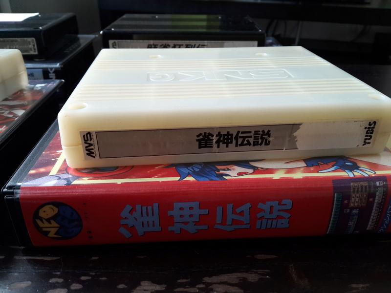 [Rech] wishlist jeux mvs florent1980!!!! Venez!!! 2017-010