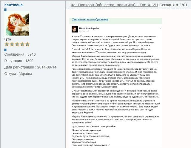 Попкорн (общество, политика) - Том XLVIII - Страница 4 999910