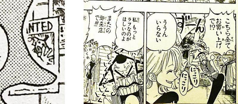 Greg-sensei's Twitter 9_jpe11