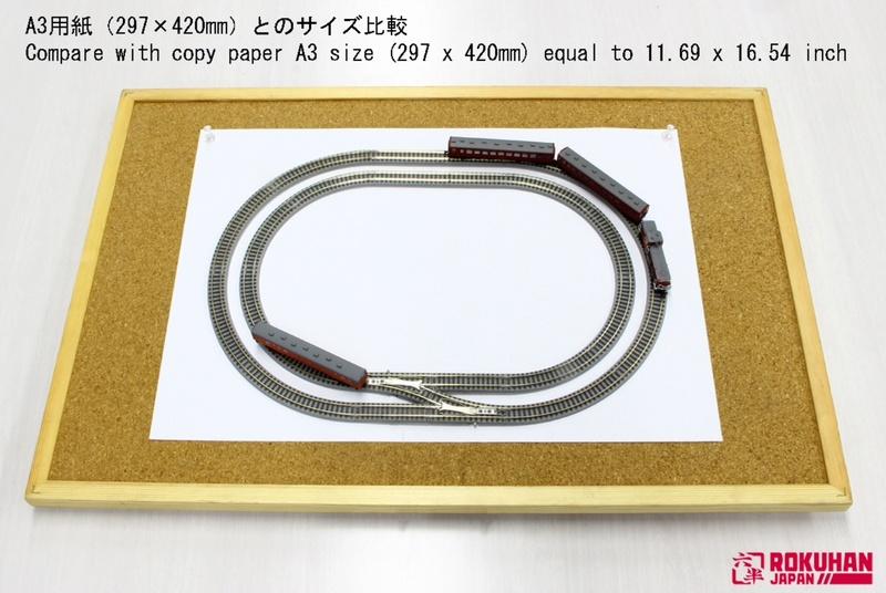 Rail flexible Marklin Img_3510
