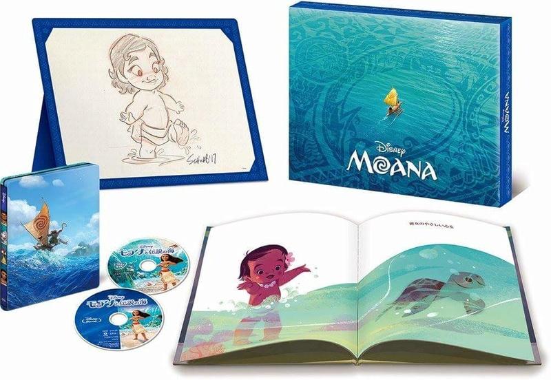 Vaiana, la Légende du Bout du Monde - Page 9 Fb_img13