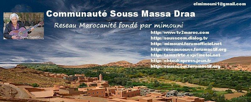 Mimouni - Le manifeste Mimouni Maroc logo  Logo_m10