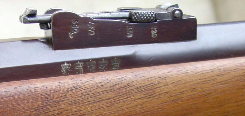 Fusil Chassepot de prise 713