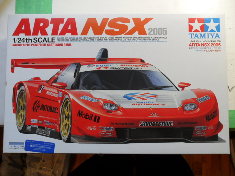 Tamiya Arta NSX JGTC 2005 Sam_2922