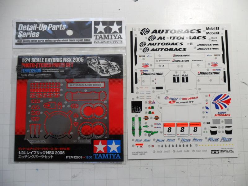 Tamiya Arta NSX JGTC 2005 Sam_2923