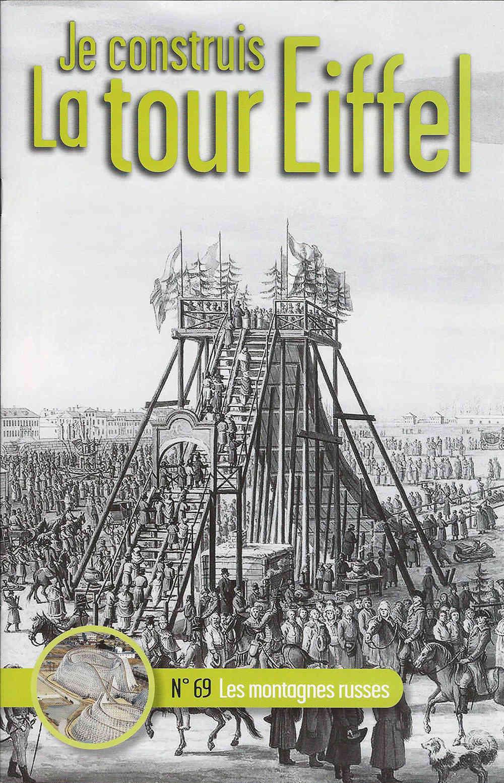 Numéro 69 - Je construis la Tour Eiffel - Les montagnes russes 069-0110