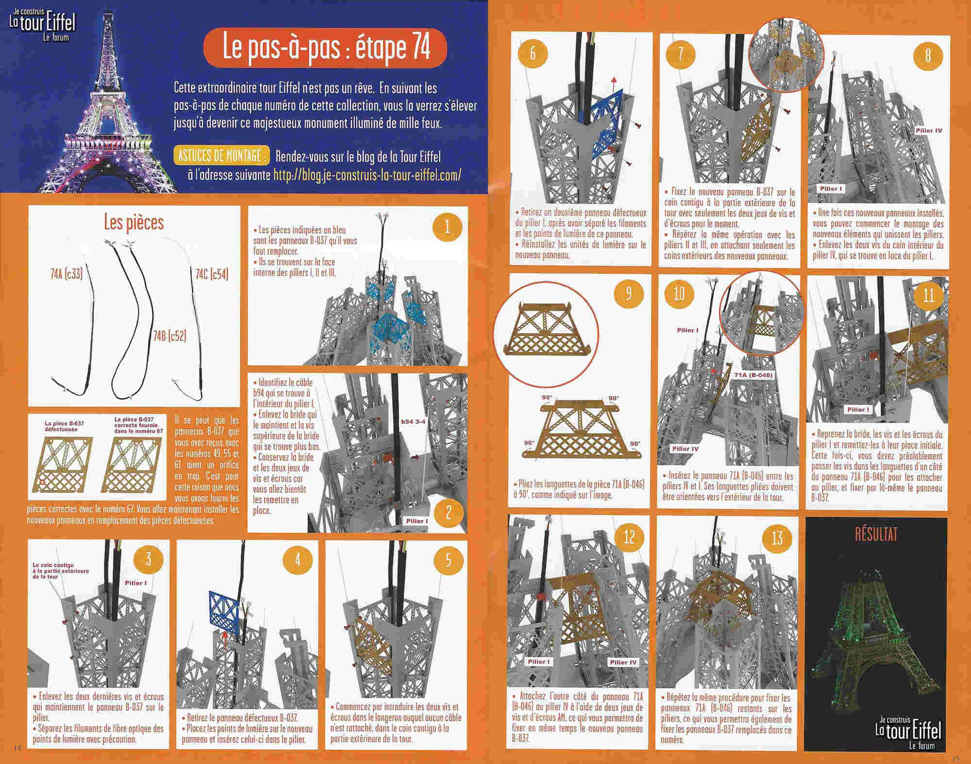 Numéro 74 - Je construis la Tour Eiffel - Le Shangai World Financial Center 074-0210