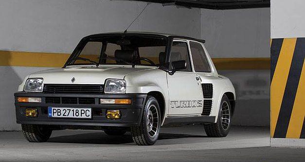 Une Renault 5 Turbo 2 vendue 90.000 €. 1983re19