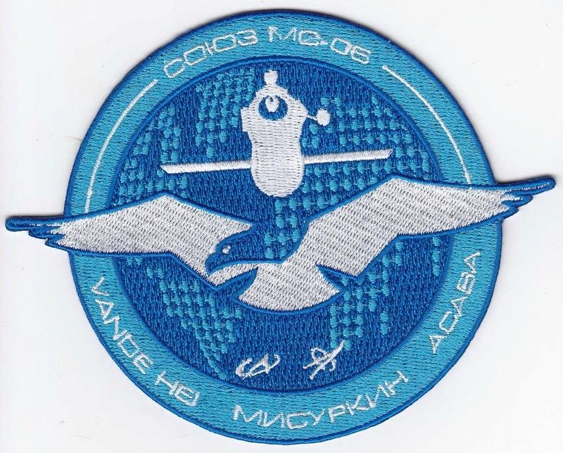 Soyouz-FG (Soyouz MS-06) - 12.09.2017 1125