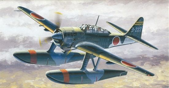 CR the fires of midway   Kido Butai ! E16a_p11