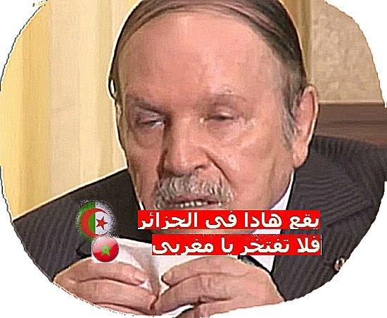 Cela se passe en Algerie يقع هادا في الجزائر Boutef10