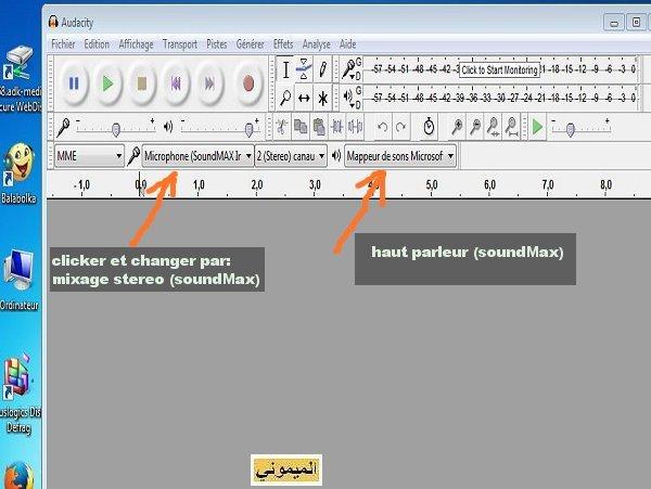 Enregistrez Google traducteur en Audio   ترجمة النص بواسطة جوجل وتسجيله كصوت Mimoun13