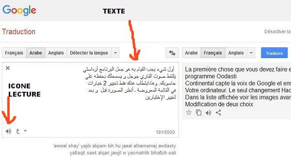 Enregistrez Google traducteur en Audio   ترجمة النص بواسطة جوجل وتسجيله كصوت Mimoun19