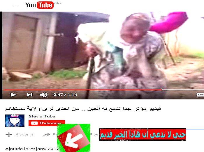 9 millions d'Algeriens vivent au pain nu ! تسعة مليون جزائري يكتفون بالخبز والماء Zz110