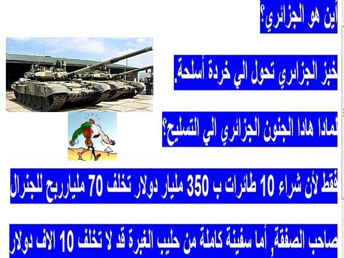 9 millions d'Algeriens vivent au pain nu ! تسعة مليون جزائري يكتفون بالخبز والماء Zz410