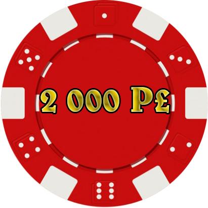 Entrée du Casino 200010