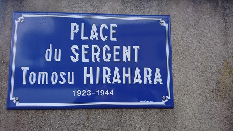 Place Tomosu Hirahara, Bruyères.  Dsc_1714
