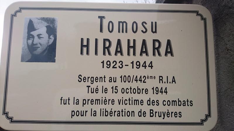 Place Tomosu Hirahara, Bruyères.  Dsc_1715