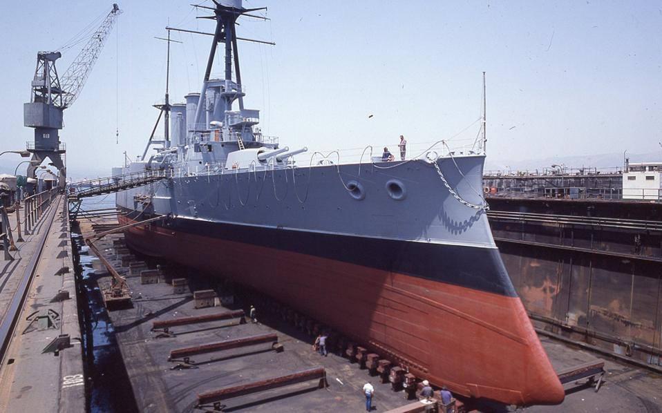 Le musée flottant Grec 18199510