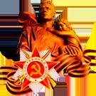 Солдат 1941-1945