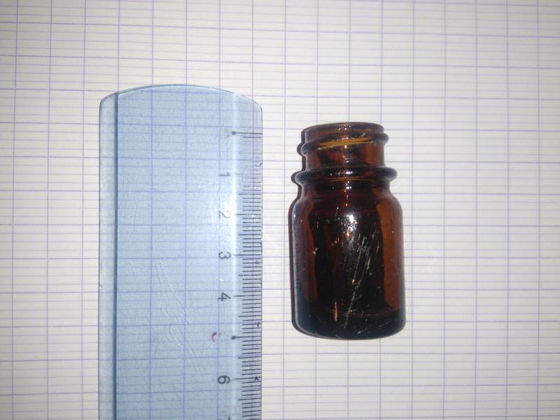 Fiole médical  Dsc_0015