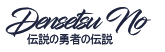 Salon Japan expo Logo-211